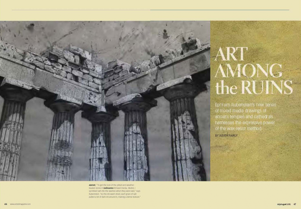 Artists Magazine: Art Among the Ruins